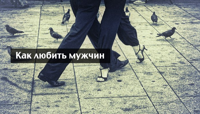 http://fit4brain.com/wp-content/uploads/2014/04/tango.jpg