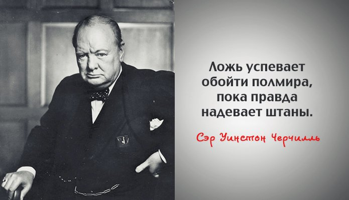http://fit4brain.com/wp-content/uploads/2014/11/Churchill2.jpg
