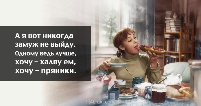 devchata-film