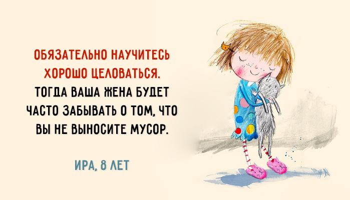 kids-love