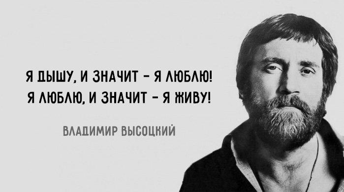 vysotskiy-ballada