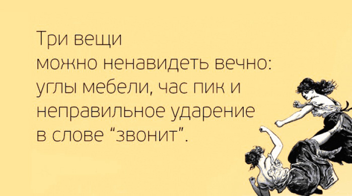 http://fit4brain.com/wp-content/uploads/2015/08/russian.jpg