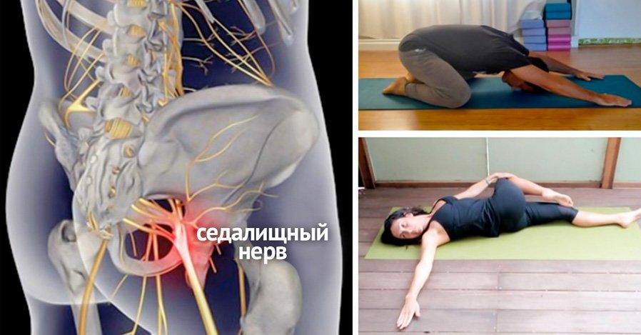 Выполняйте эти упражнения — и боли в спине вас не побеспокоят!
