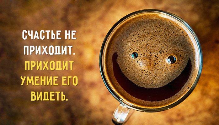 happytaste