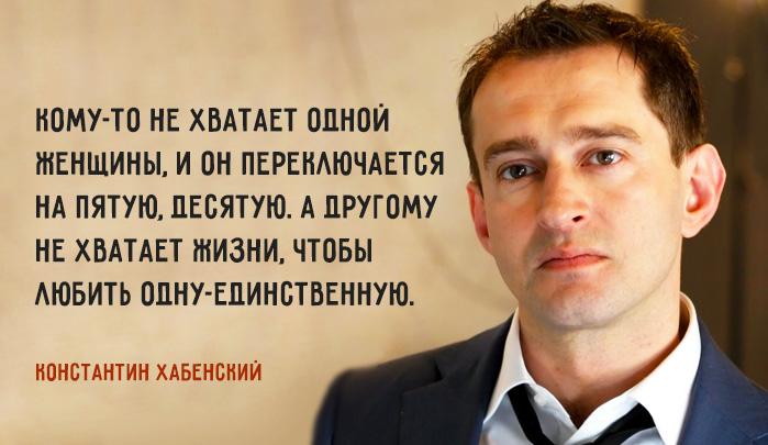 khabenskiy