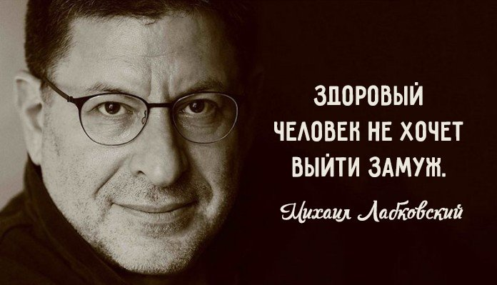 http://fit4brain.com/wp-content/uploads/2017/04/labkovskiy.jpg